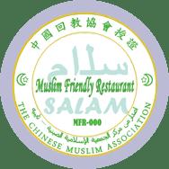 Muslin-logo2