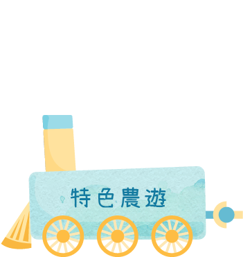train2.0.0